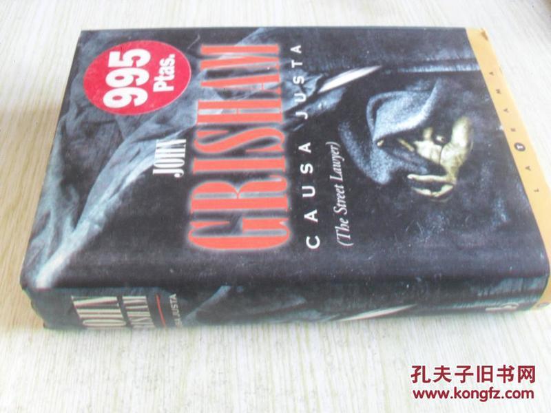 西班牙文原版   Causa Justa - T.D. (Spanish Edition)