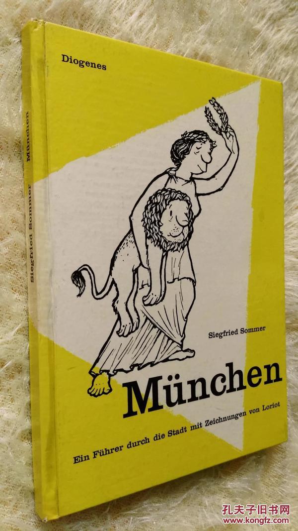 德文原版 精装   siegfried sommer münchen