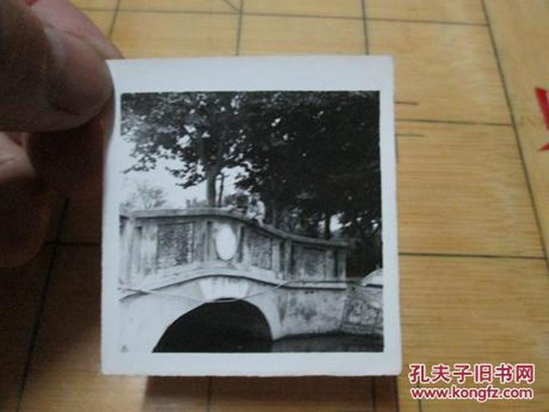 沙市中山公园老桥,黑白照片一张