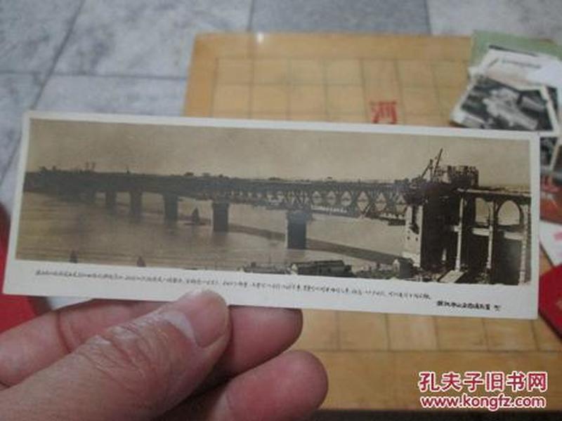 武汉长江大桥老照片一张