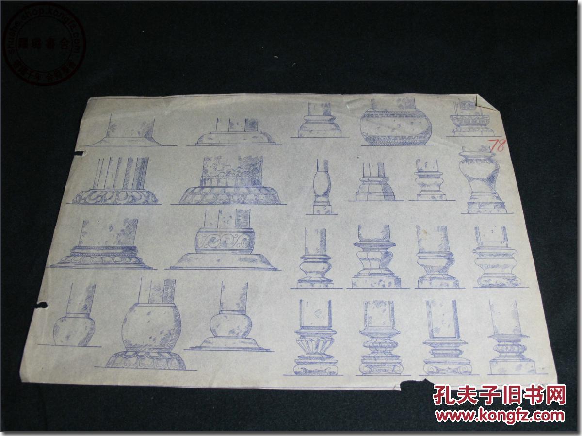 《中国古代建筑木雕晒蓝意思之78》,建国初图纸d中s是什么图纸图片
