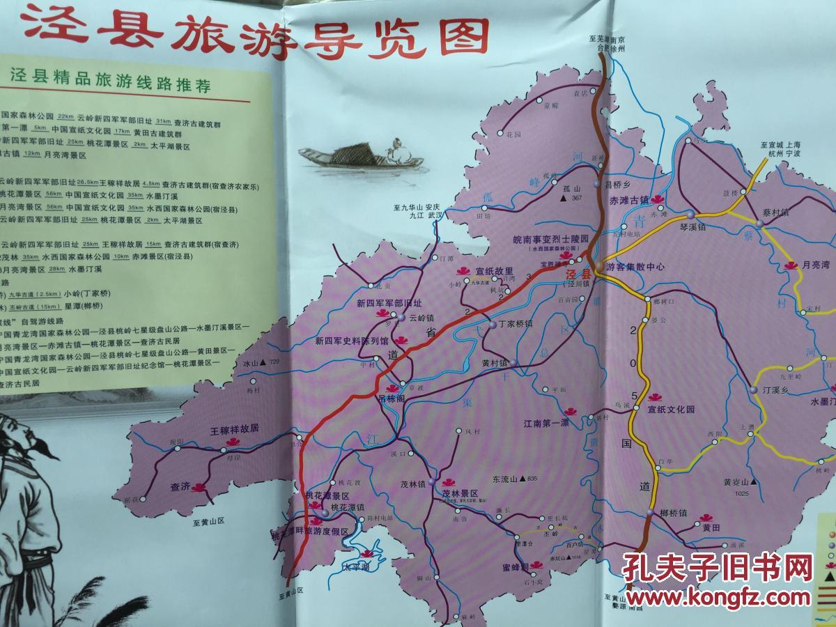 安徽宣城市宣州区地图-区县/乡镇地图等各级地图浏览 33map.net