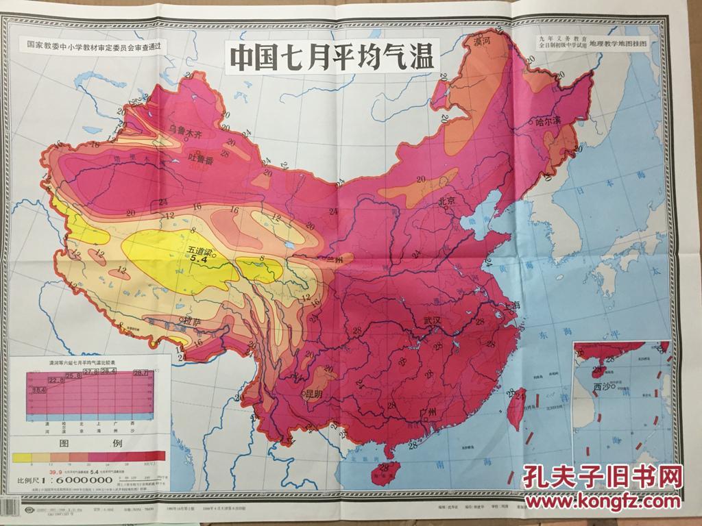 中国七月平均温�_教学参考挂图--中国七月平均气温