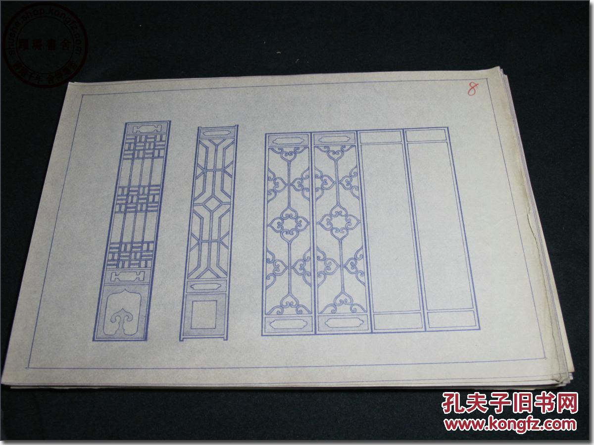 《中国古代建筑木雕晒蓝初中之08》,建国图纸望cad图纸v木雕初始化总是图片
