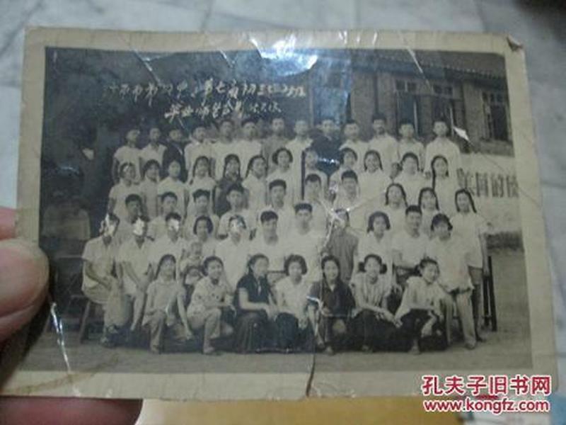 沙市市第四中学第七届初三《三》班毕业师生合影1965年7月13号:老照片一张