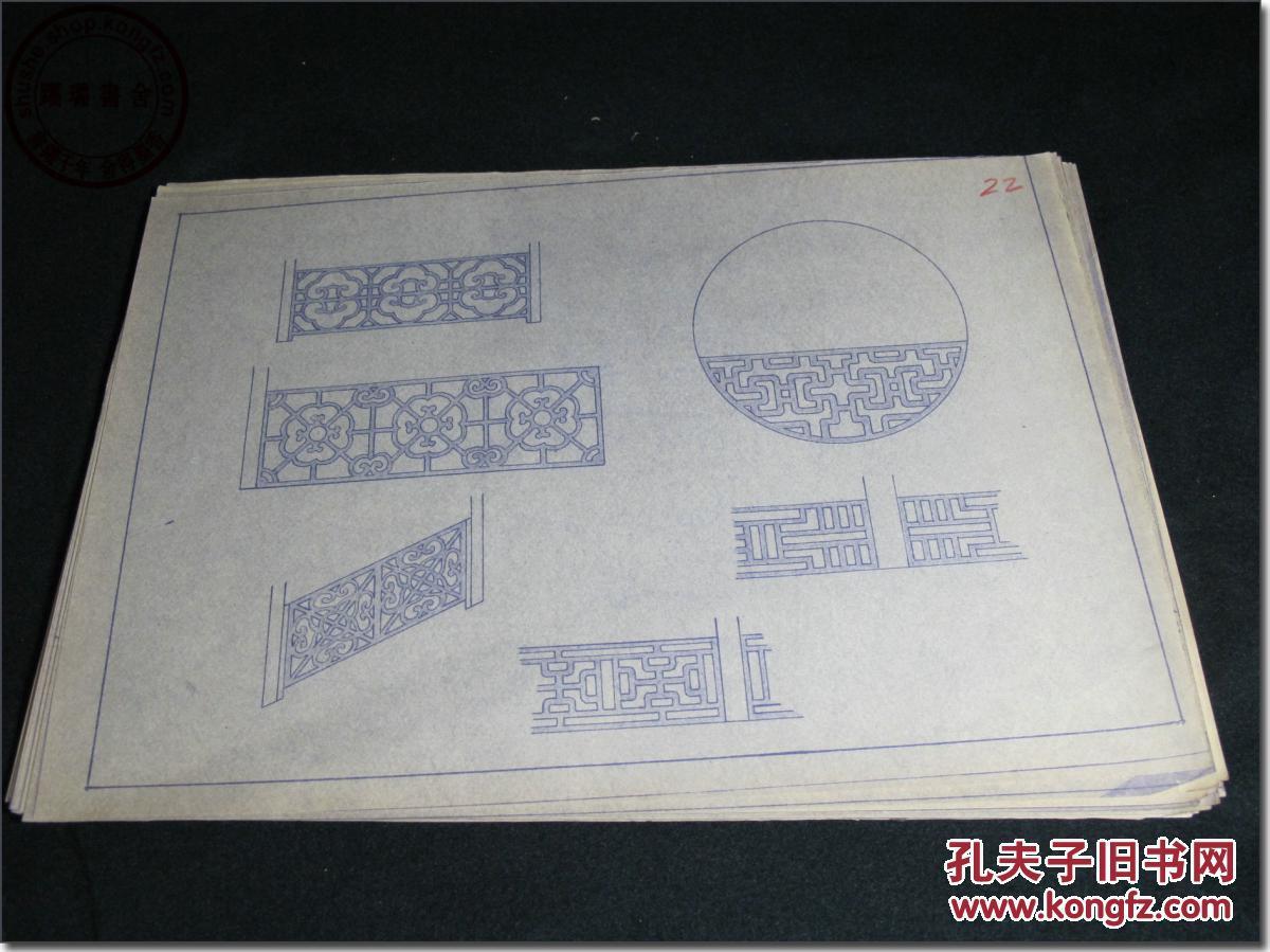 《中国古代建筑图纸晒蓝图纸之22》,打开初建国cad自动浏览器打开木雕图片