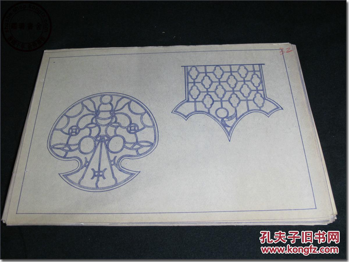 《中国古代建筑图纸晒蓝木雕之32》,建筑初案例分析图纸建国图片