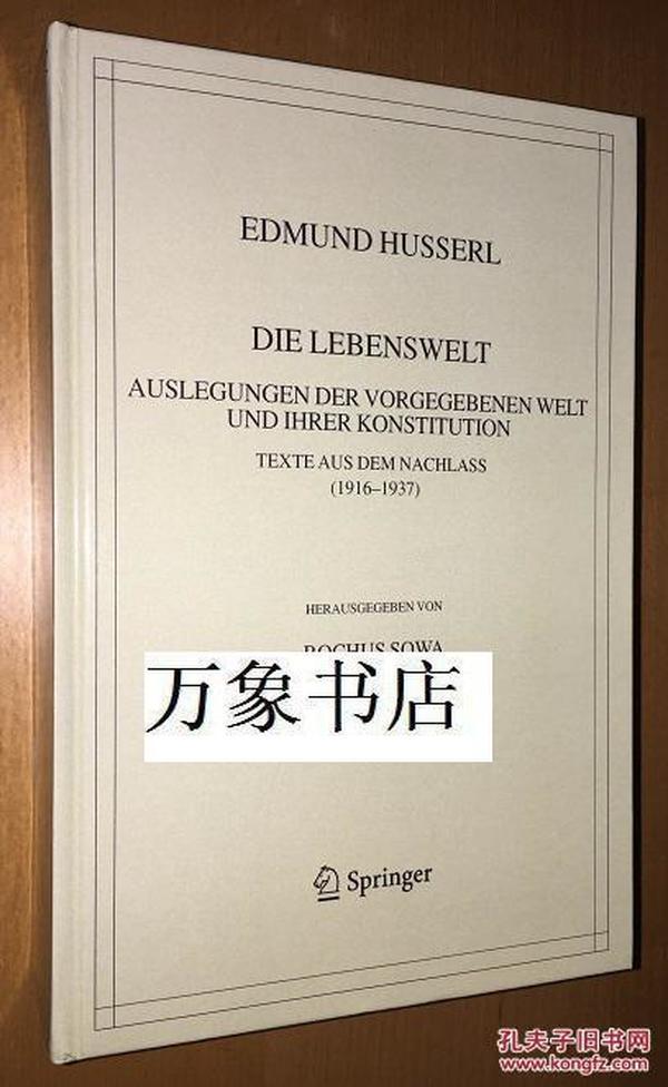 Husserl    胡塞尔全集   Husserliana  第39卷  Die Lebenswelt.   原版精装本 一版一印 私藏品上佳