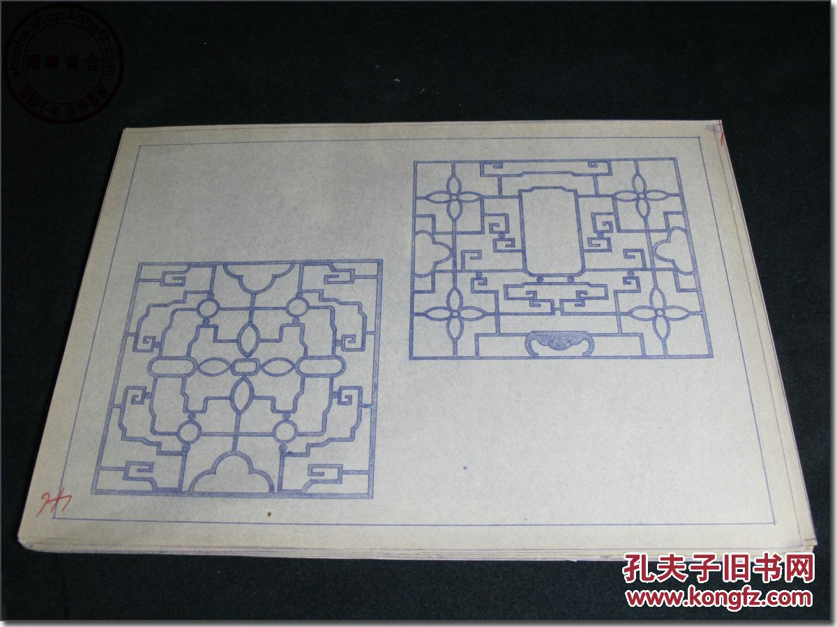 《中国古代建筑图纸晒蓝图纸之46》,手绘初建国办公楼木雕图片
