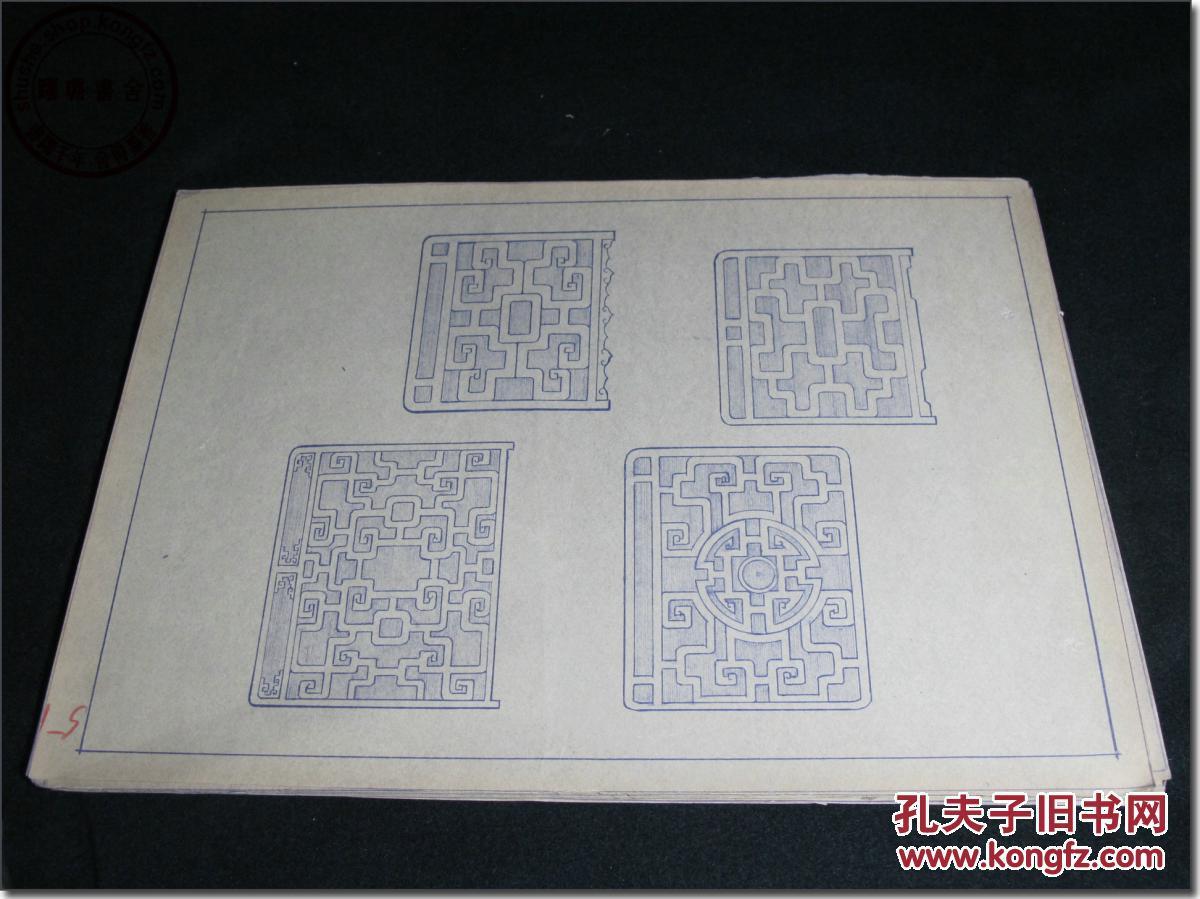 《中国古代建筑木雕晒蓝图纸之51》,建国初光学加工平面镜图纸图片