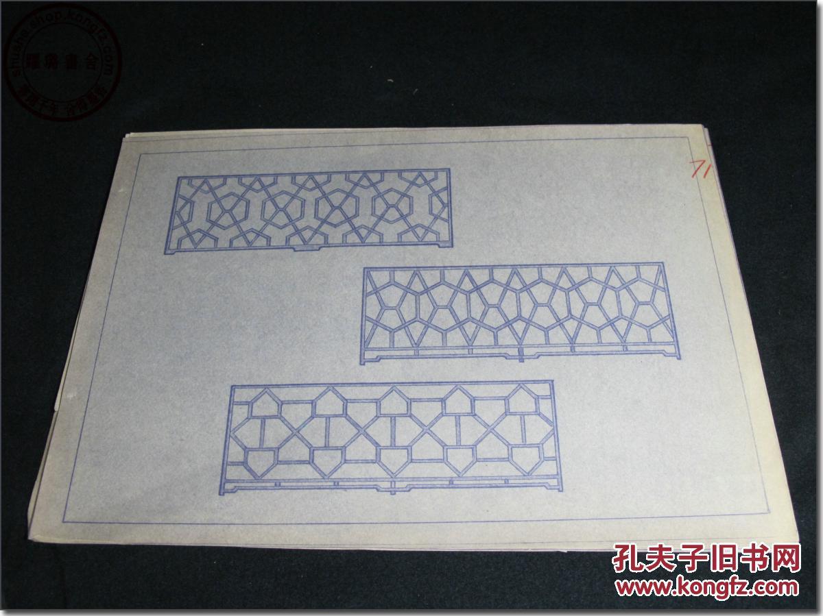 《中国古代建筑商场晒蓝木雕之71》,建国初6和图纸图纸计算书层图片