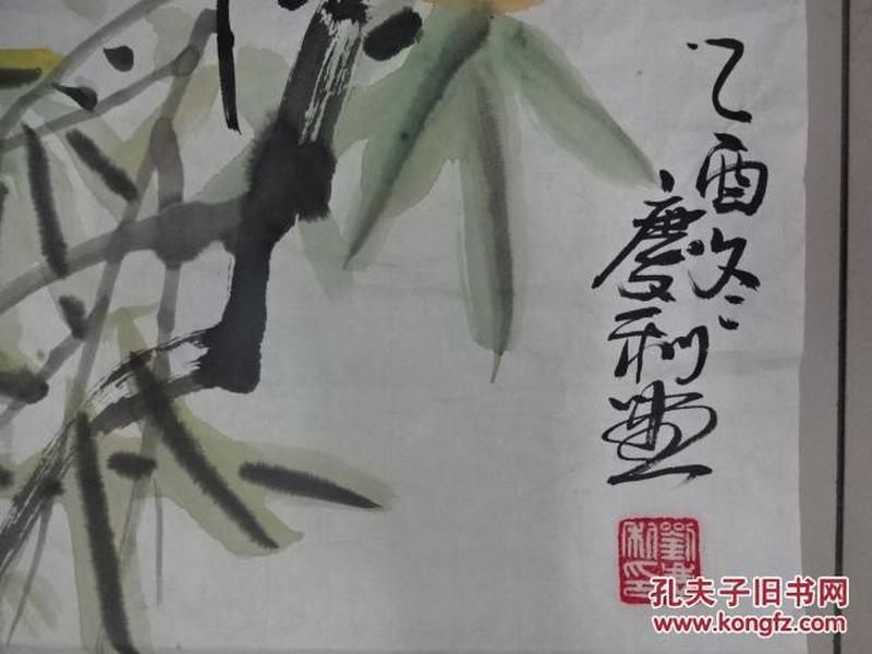 中国当代画家中原书画院高级书画师,北京老舍研究会会员,北京ymca青年图片