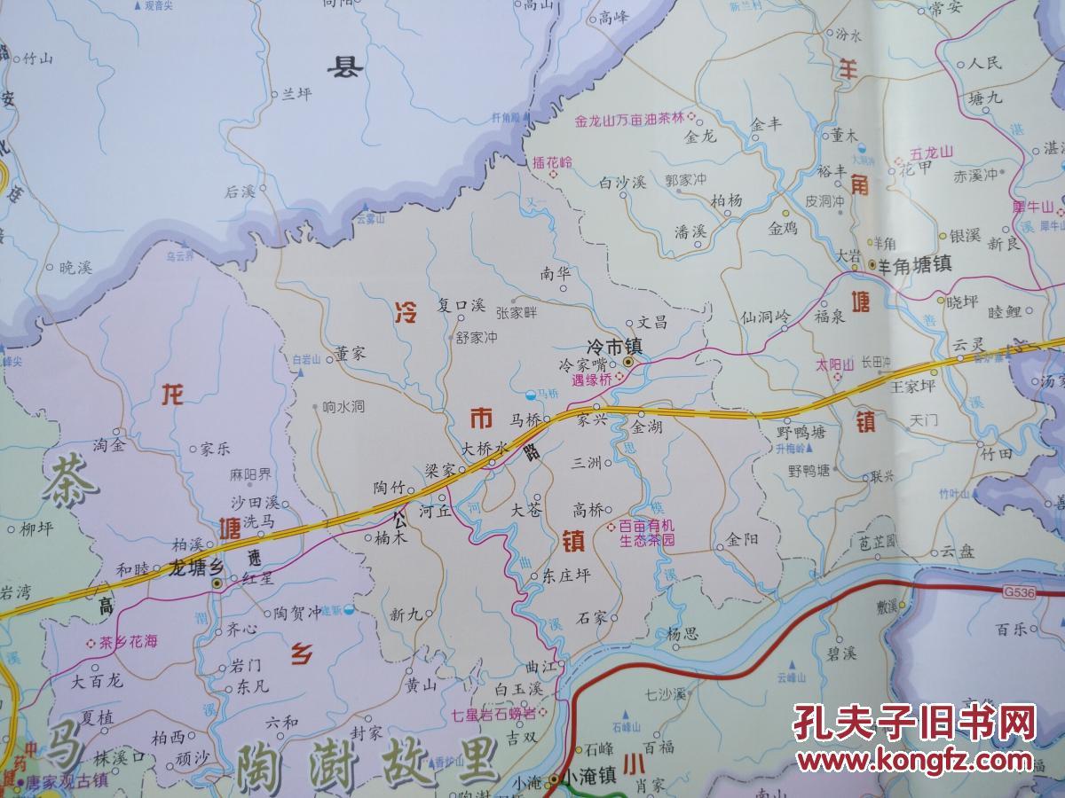 安化县各镇地图展示图片