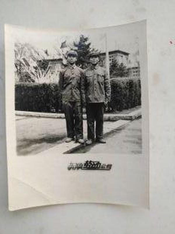 2360、俩兵哥哥-抚顺劳动公园,规格58--73MM,9品。