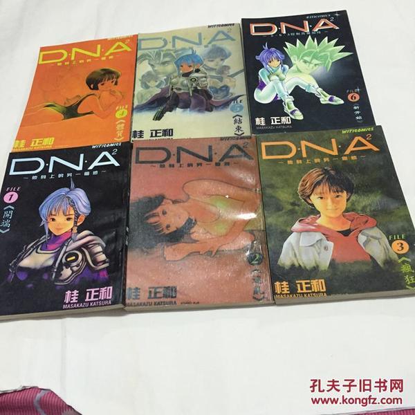 漫画老少女:DNA(1~6)全6本合售漫画邻家话《经典》30图片
