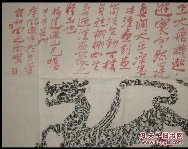 北京大学书法硕士,中国书法家协会会员,著名中青年书画家,书画评论家.图片