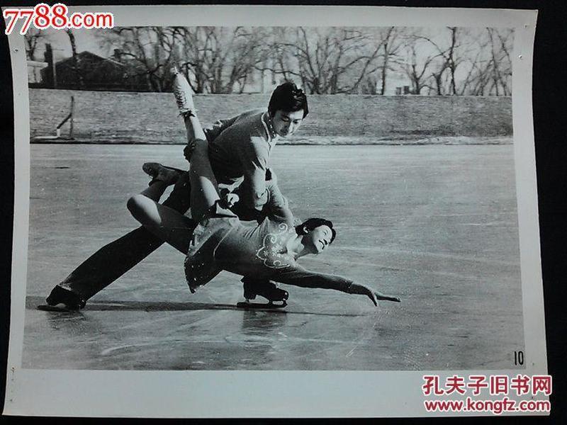 ●北京老照片:冬泳健身市民参加【尺寸20.5X15.2公分】!!