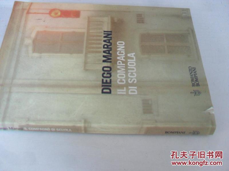 意大利文原版  Il Compagno DI Scuola (Italian Edition)
