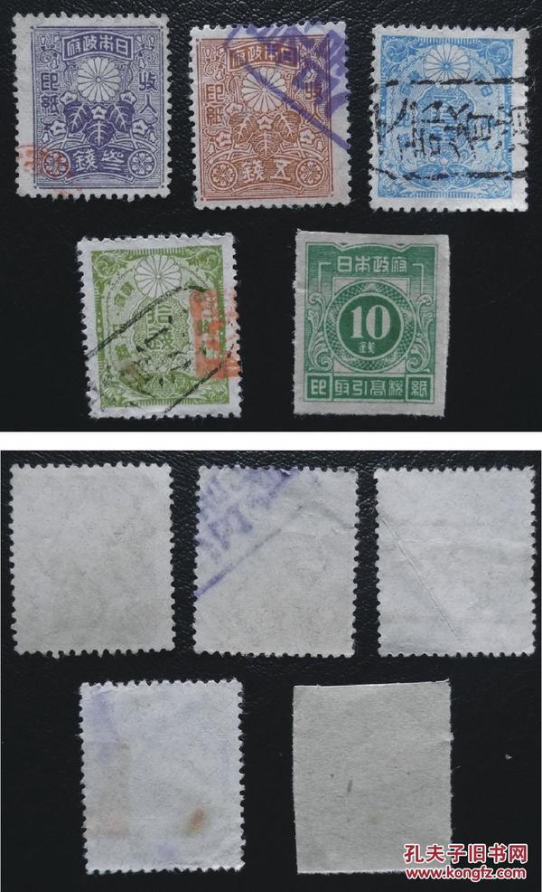696:早期(清末民初)日本收入印纸10枚不同