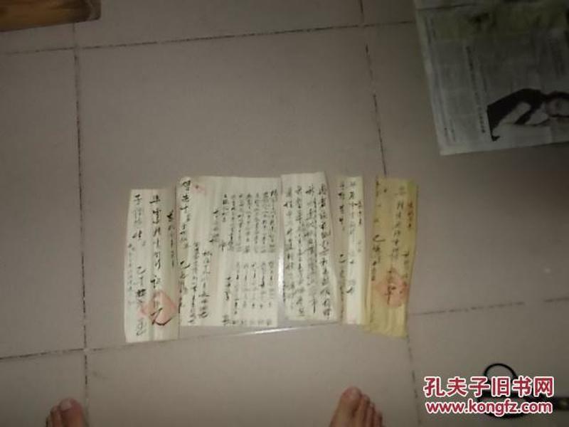 清代广东河源忠信惠兴堂往来手写票据(5张)