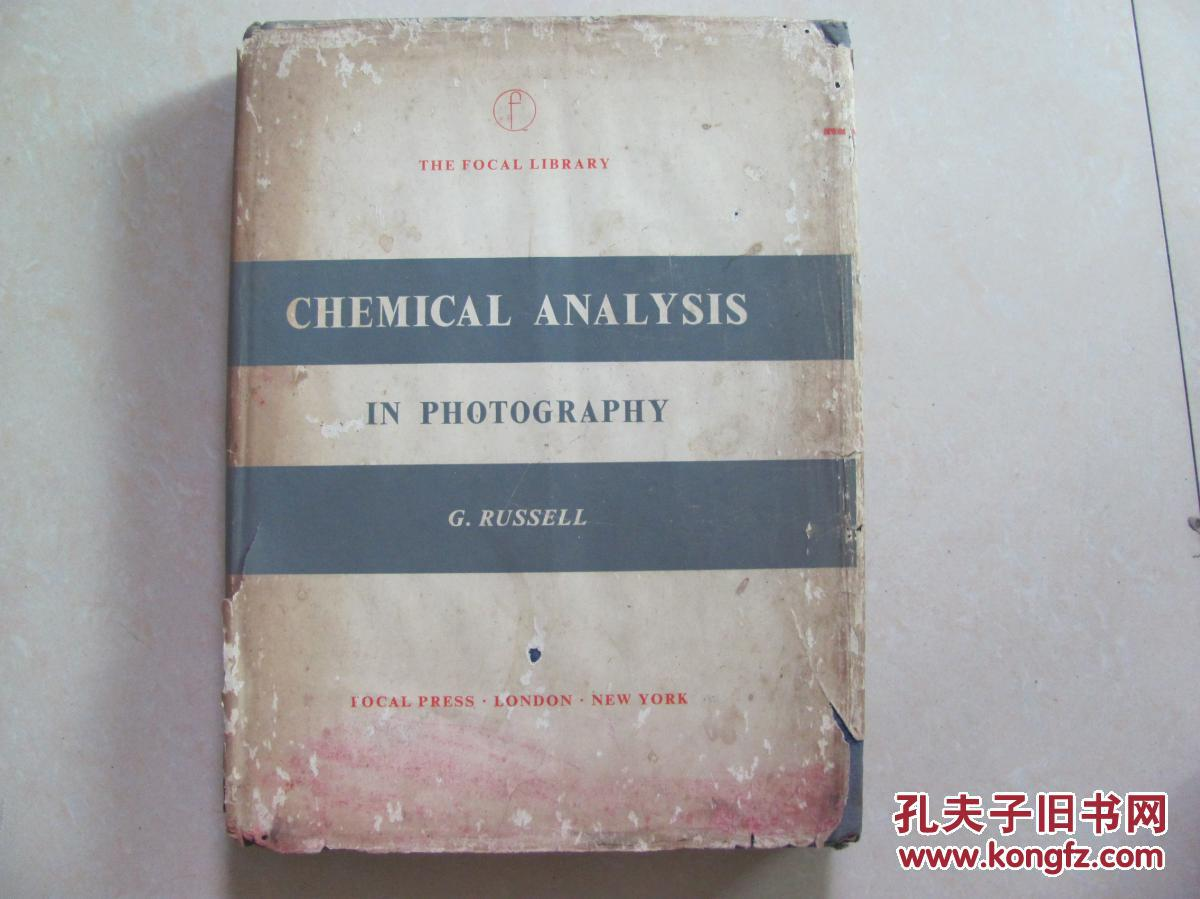 chemical analysis in photography照相化学分析