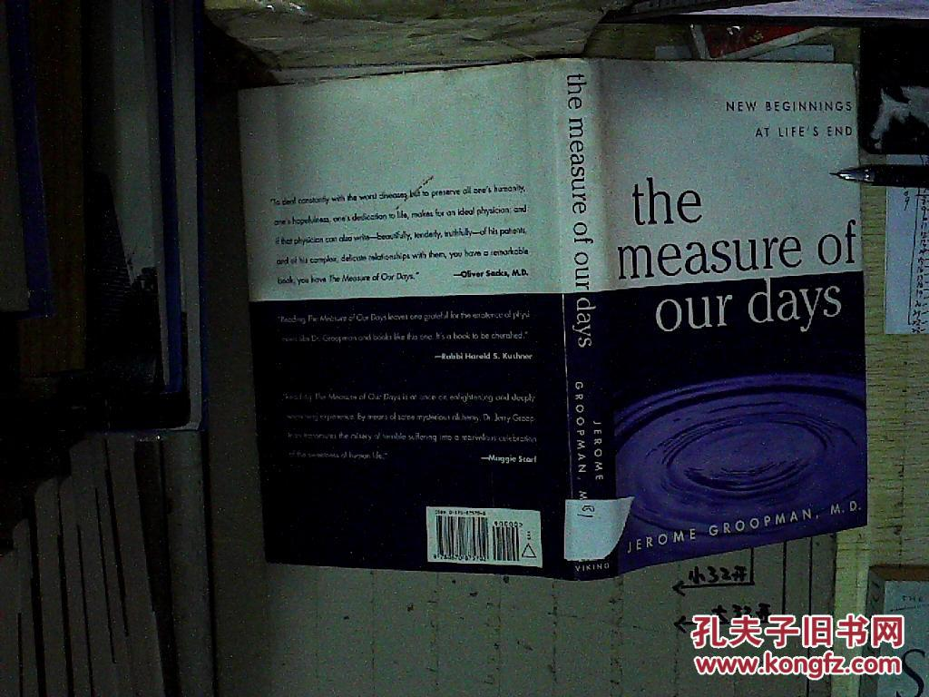 the measure of our days(B1)