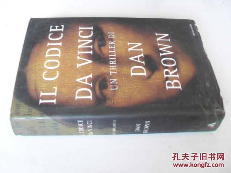 意大利文原版  Il Codice Da Vinci .Dan Brown