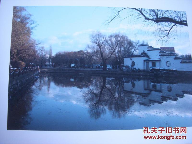 3941 ...摄影家参展照片 【30厘米x21厘米 】