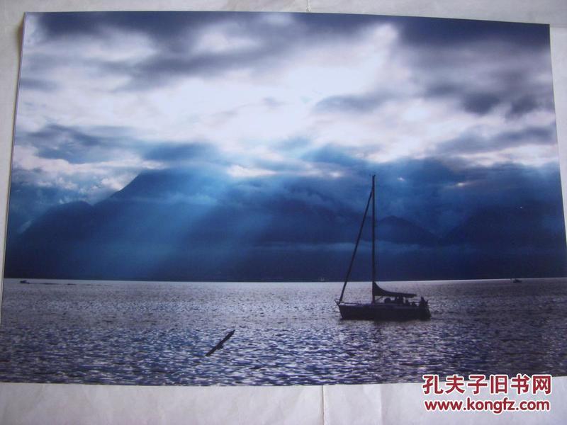 3949 ...摄影家参展照片 【30厘米x21厘米 】