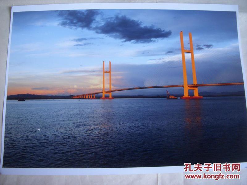 3965 ...摄影家参展照片 【30厘米x21厘米 】