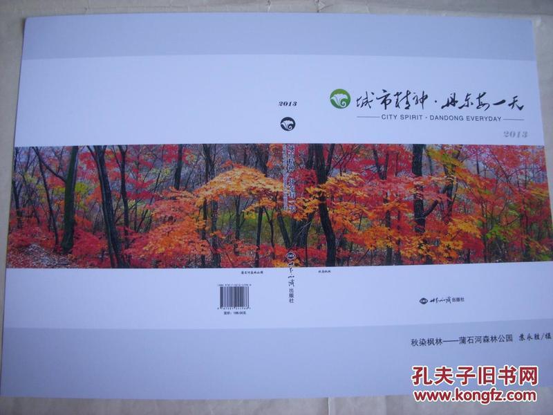 3976 ...摄影家参展照片 【30厘米x21厘米 】