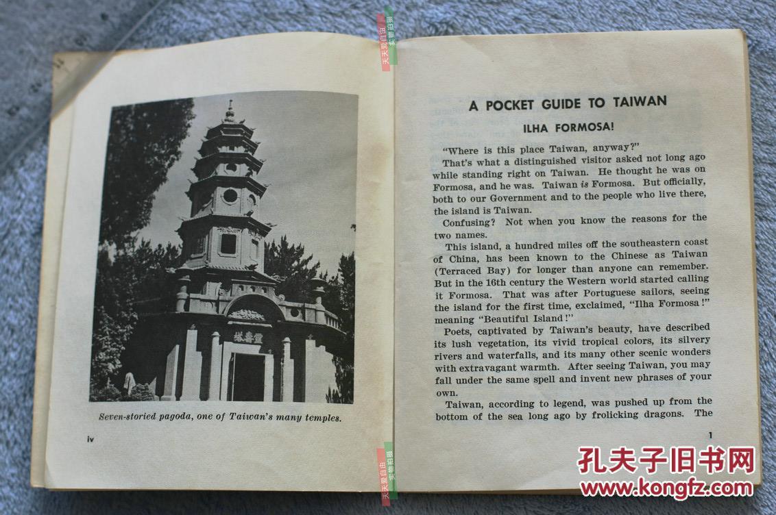 1958年美国经济背景_dfb134论美国经济危机 1958年一版一印3800册