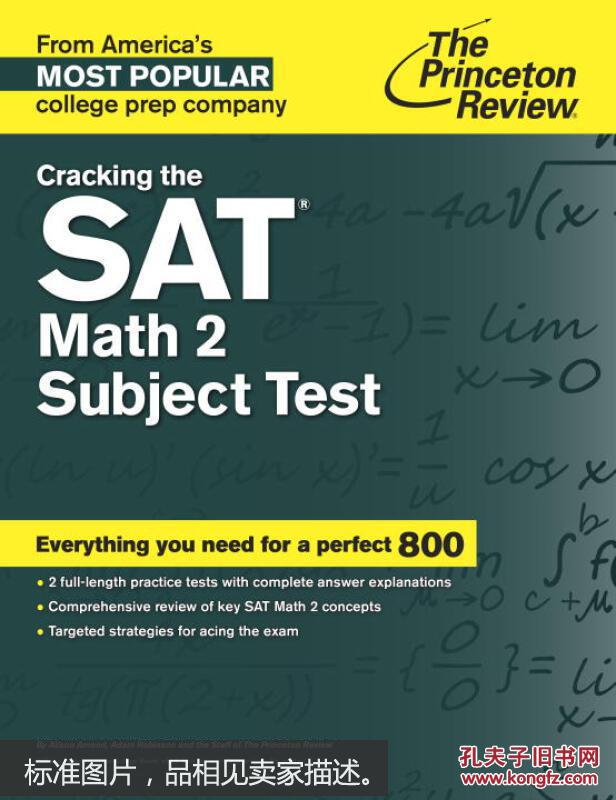 Cracking the SAT Math 2 Subject Test [平装]