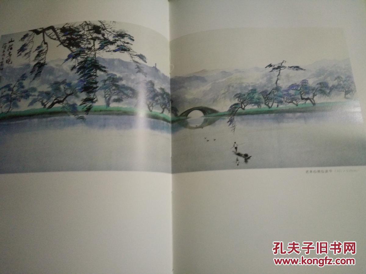 关阔书画集8-31图片