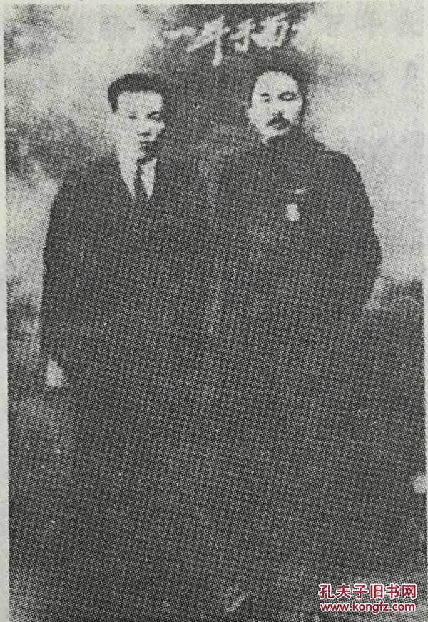 老照片翻拍,1931年,奇子俊(右)与奇寿山在南京的合影。