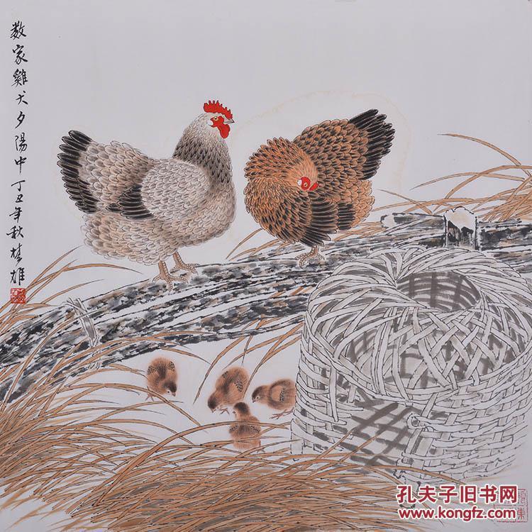 【图】方楚雄国画母鸡好处图初中小鸡步好迈第一的图片