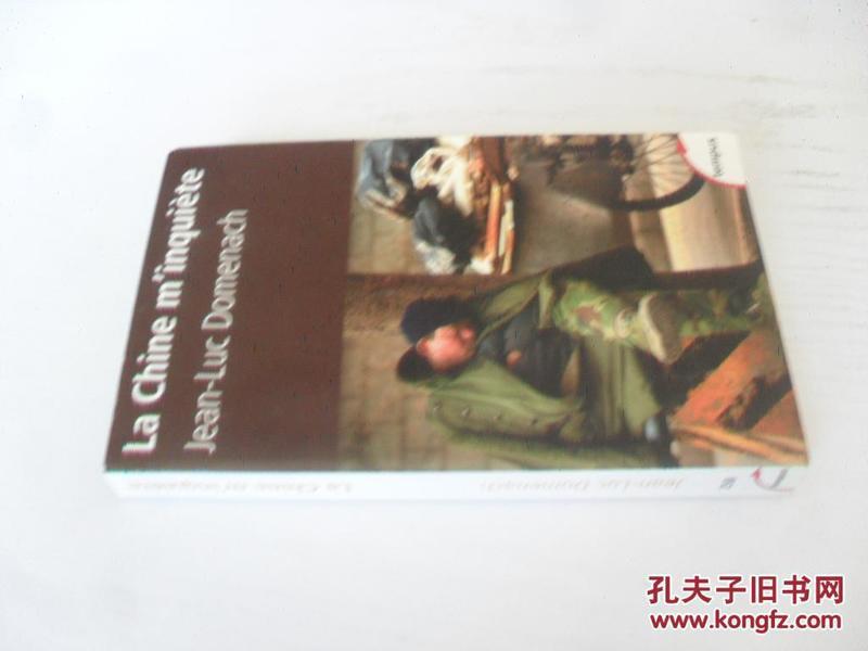 法文原版 la Chine minquiète.JEAN-LUC DOMENACH
