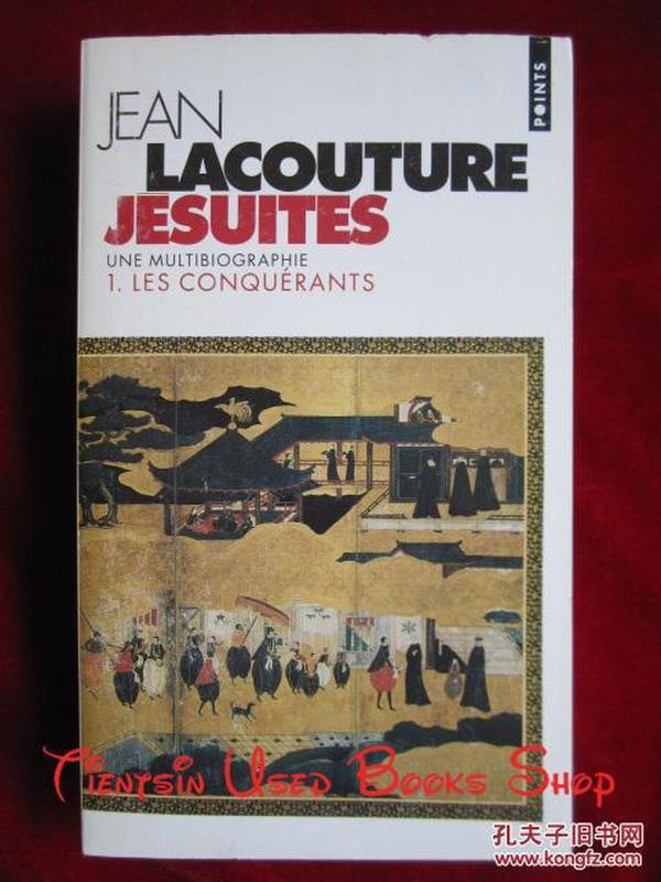 Jésuites: Une multibiographie, tome 1, les conquérants(法语原版 平装本)耶稣会士:多人传记,第1卷,征服者