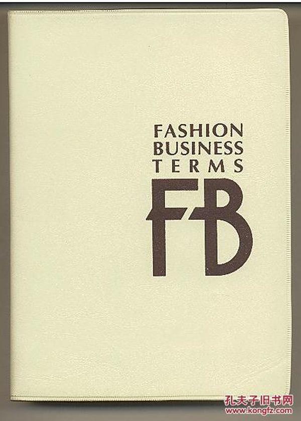 日文原版 新ファッションビジネス基础用语辞典 时装 商务 32开本 包邮局挂刷