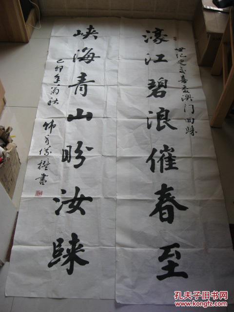 同一来源参赛作品之六:当代著名女书法家,原海南书协副主席 韩秀仪 八图片