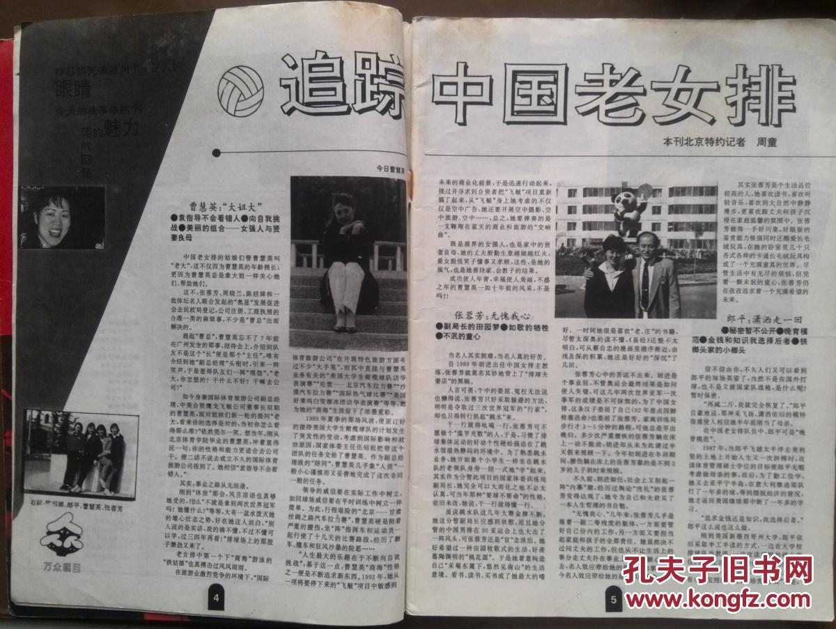 香港报纸网站 香港报纸网站大全 香港挂牌正版彩图 香港报纸排名图片