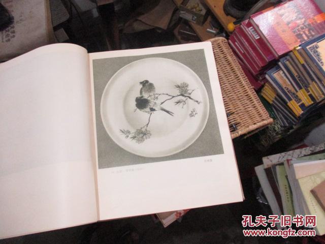 装《中国工艺美术》图片