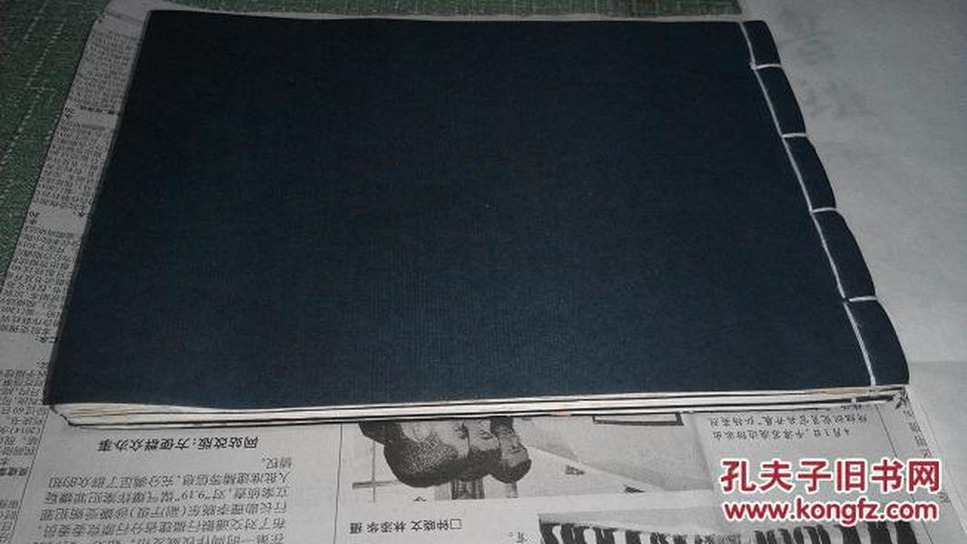 ☬1321清孤本《秘传地理阴阳》,大开本,三册一套全,罕见11