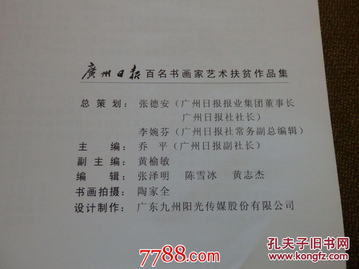 今天广州日报每日闲情