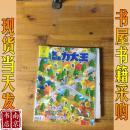 智力大王 2011 3