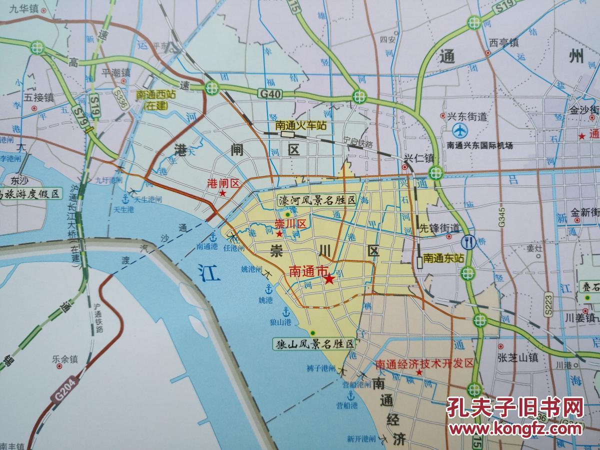 南通市旅游交通图 2017年 南通地图 南通市地图 南通交通图