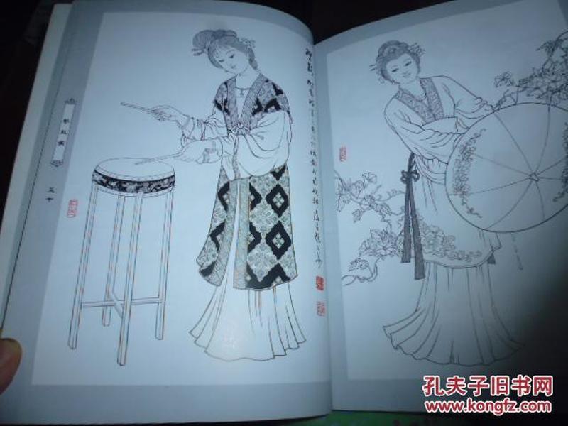 白描仕女两百态 刘公华人物作品图片