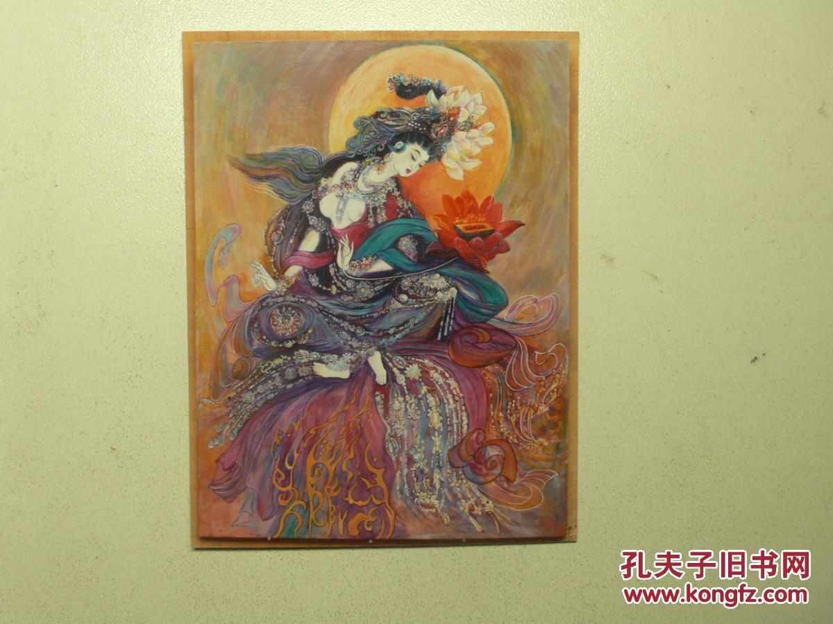 《关于出版观音菩萨佛画艺术画册的意向书》手稿8开3图片