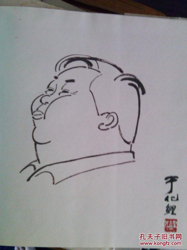 中国漫画书系.于化鲤卷图片