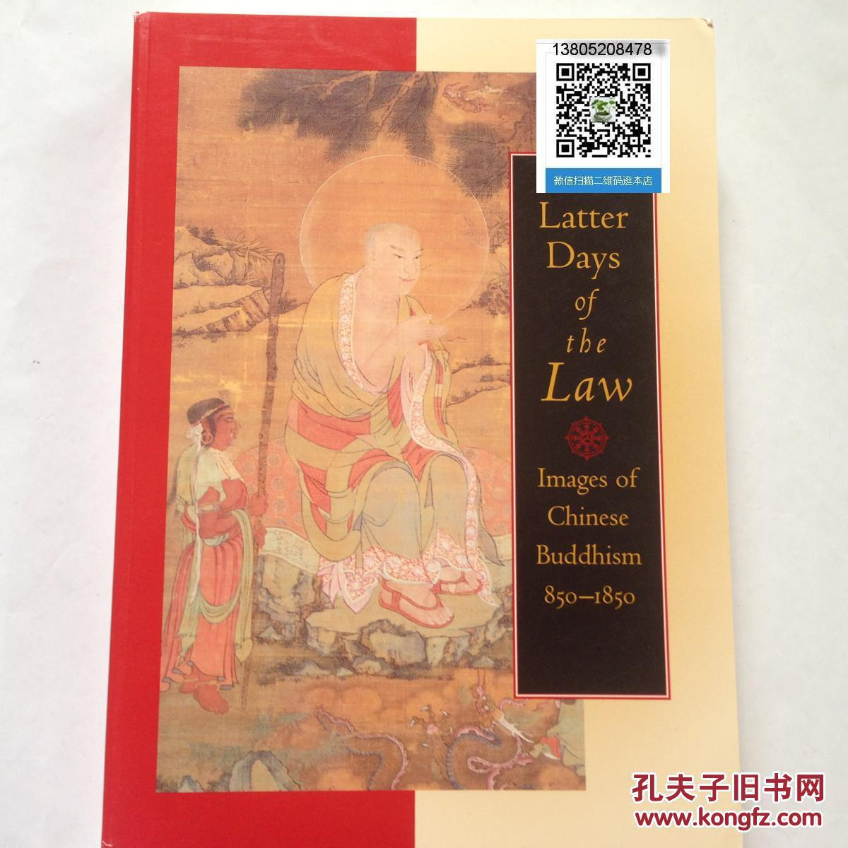 the chinese execution act in 1850 The chinese exclusion act of 1882 and alien contract labor laws of 1885 and  1887 prohibited certain laborers from immigrating to the united.